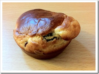 low-fat-muffin